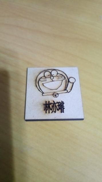 DSC_0135 - 林亦璿 202-27