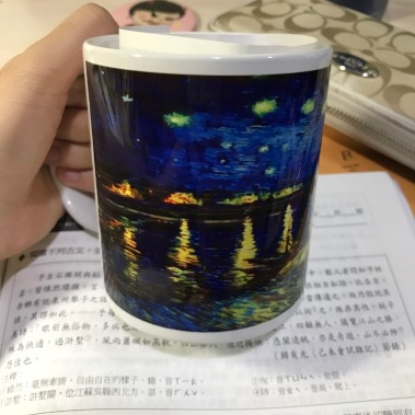 S__20799498 - 林彥宏 202-28