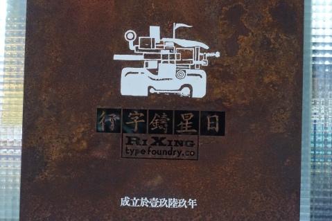 DSC02324