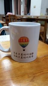 20180622_202614 - 210-18壽丞萱