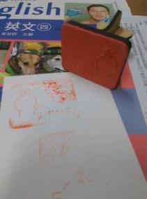 IMAG4187 - 206-06原永平