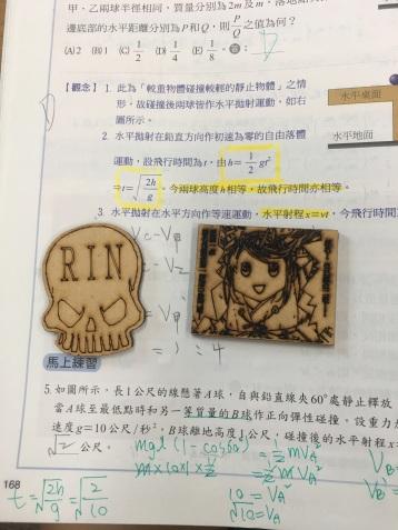 image - 212-02余祈欣