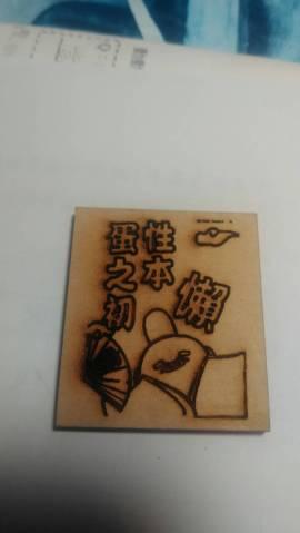 IMG_0632 - 214-15黃思蓉