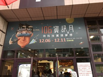 IMG_5353 - 王子亮 115-01(1)