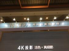 IMG_6260 - 11502 李亭依