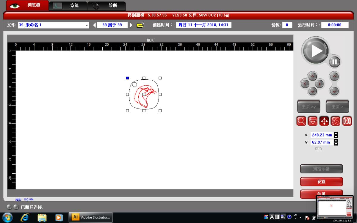 [建中] illustrator CS4 到Universal雷切使用